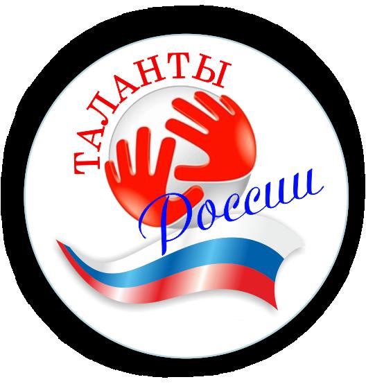 лого-1