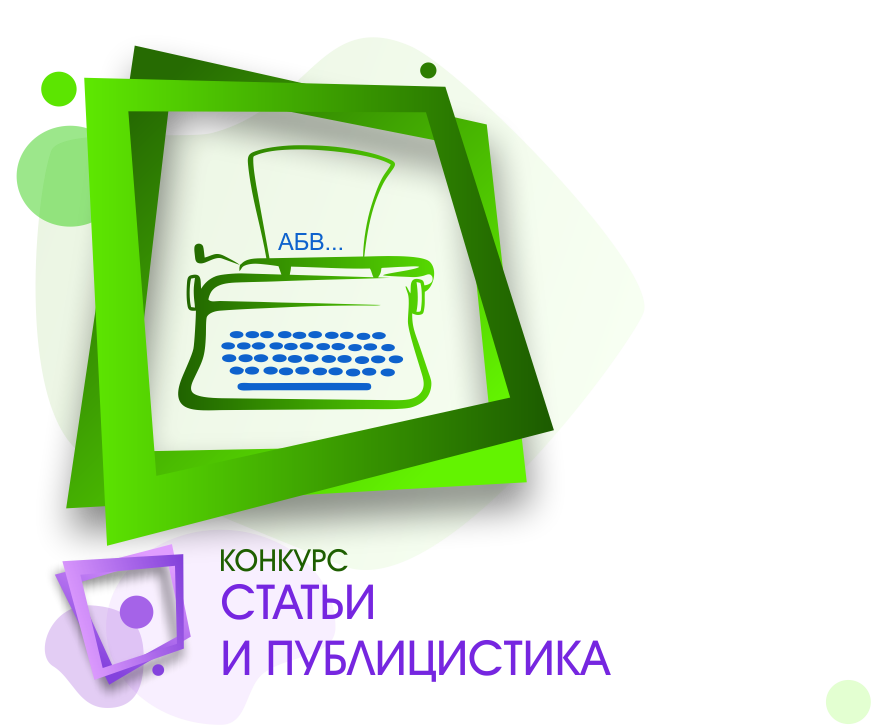 """ФМВДК """"Таланты России"""""""
